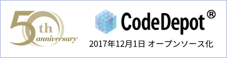 codedepot 50th